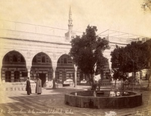 damascusazem-palace2